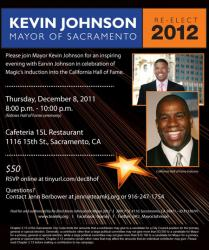 California Hall of Fame After Party and Re-Election Fundraiser