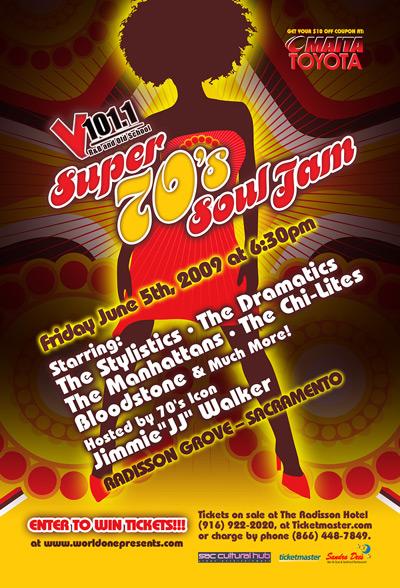 "Super 70's Soul Jam at Radisson Hotel ""ON THE GROVE"" in Sacramento"