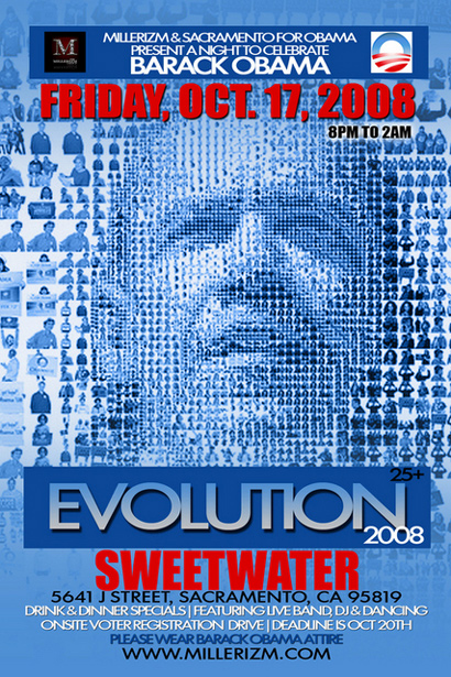 """Evolution 2008 - """"Party Celebration with Purpose"""" presented by The Millerizm Group"""