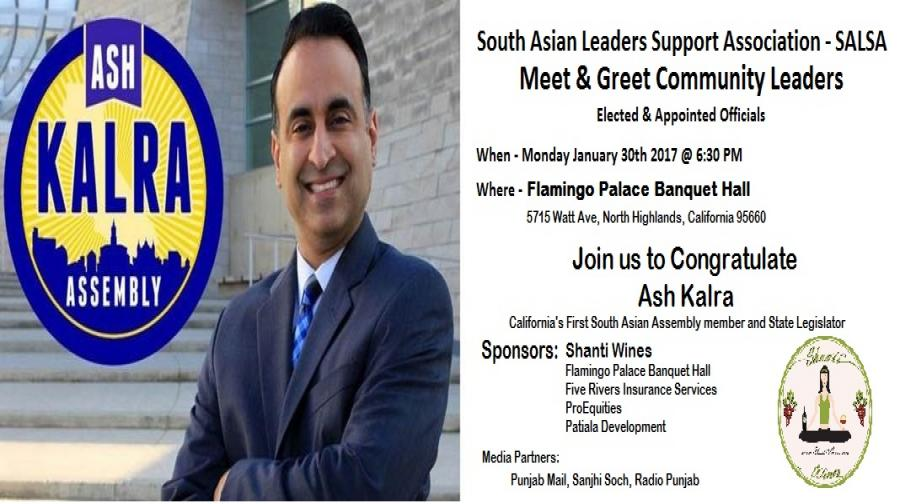 First South Asian Legislator in California Assembly